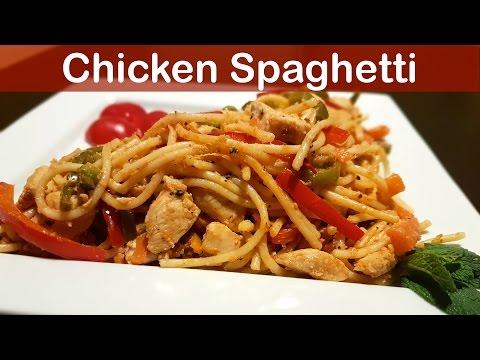 Chicken Spaghetti Recipe (Chicken Chow Mein) - Cook with Huda
