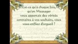 """Magnifique Sourate Al-Baqarah """"La Vache"""" -Complète- par Mishary Al-Afasy"""
