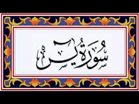 Full With Arabic Text (HD)