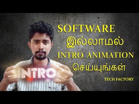 Software இல்லாமல் Intro Animation செய்யுங்கள்|Intro Animation Without Any Software {Tech Factory}