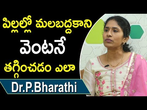 Constipation in Children || Is your Baby Suffering from Constipation || Doctors TV