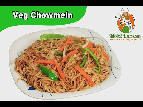 Veg Chow Mein Recipe in Hindi चाऊमीन बनाने की विधि | How to make Chow Mein at Home in Hindi