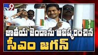 CM YS Jagan hoists national flag at Indira Gandhi stadium - TV9