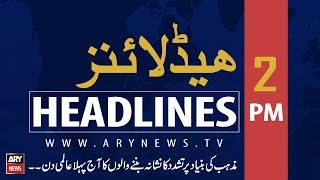 Headlines | KP local bodies to complete its tenure on August 28 | 2PM | 22 August 2019