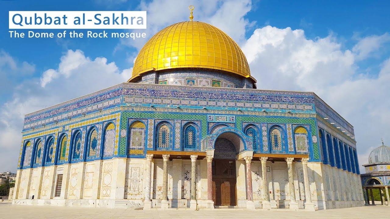 AL AQSA and QUBBAT AL SAKHRA Mosque. Muslim Quarter of Old City of JERUSALEM