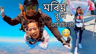 প্রথম Assamese Youtuber to Skydive | Vlog #30 Assam India | Skydiving | Assamese Vlogger