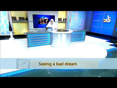 Seeing a bad dream and telling it to others - Sheikh Assim Al Hakeem