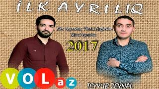 Bayandur ft Teyyub Zeynal - ilk ayrılıq 2017