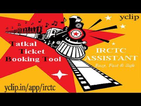 IRCTC Tatkal Train Ticket Reservation Software - 100% ticket guarantee.