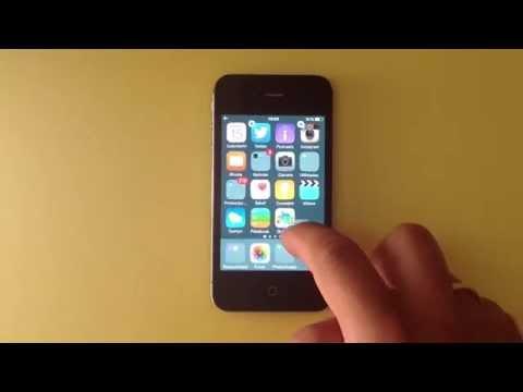 Put Folders in Newsstand or Create many Subfolders iOS 8 No Jailbreak (Reduce Motion needed)