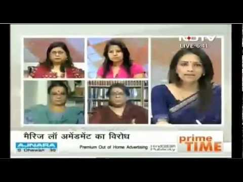 Marriage law amendment Bill - Wife's right on Husband's ancestral property NDTV INDIA 01may13