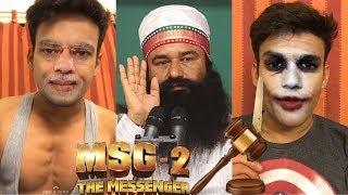 Bollywood celebrities Reaction on Gurmeet Ram Rahim Singh verdict : By Jayvijay Sachan