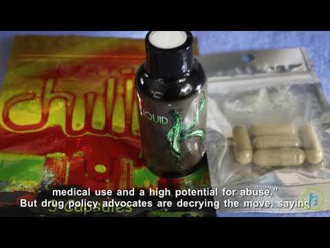 DEA is Banning Kratom, Categorizing Alongside LSD, Heroin, and Marijuana