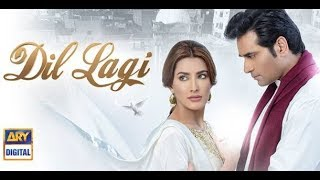 Dil Lagi Episode 10   ARY Digital |  Top Pakistani Dramas  | YouTube