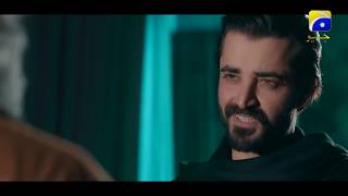 Alif | Trailer 1 | Bhatakta Tou Momin Hi Hai | Hamza Ali Abbasi | Pehlaj Hassan | Har Pal Geo