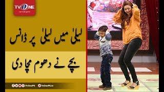 Laila Mein Laila Par Dance Bachy Ne Dhoom Machadi
