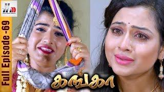 Ganga Tamil Serial | Episode 69 | 23 March 2017 | Ganga Full Episode | Piyali | Home Movie Makers