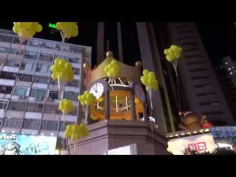 Times Square Hong Kong New Year Eve