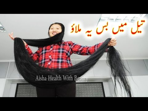 Japanese Secret Revealed - How To Grow Hair Fast Naturally At Home - Super Fast Hair Growth Part 2