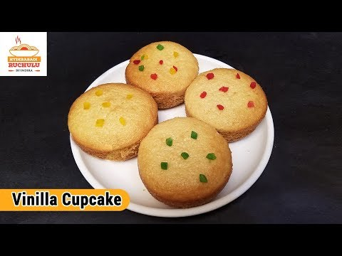 Vanilla Cupcake | How to make Cupcake without Oven | Cup Cake in Pressure Cooker | Cake Recipes