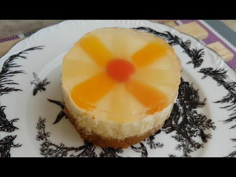 Fruit Cocktail Graham cake | Crema de Fruta | Ice Box Cake | Refrigerator cake | no bake cake