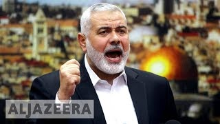 Palestine: Leaders plan response to US Jerusalem move