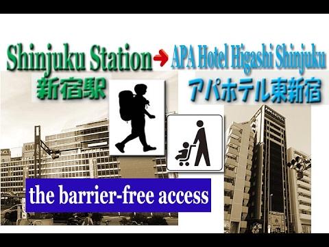 TOKYO.【新宿駅】APA Hotel Higashi Shinjuku from Shinjuku station(the barrier-free access)