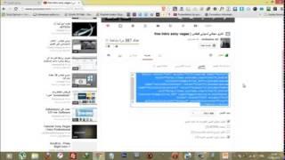 كيفية إدراج فيديو يوتيوب داخل برنامج PowerPoint للعروض التقديمية