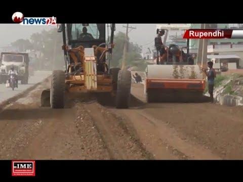 बुटवल बेलहिया सडकको निर्माण कार्य कछुवाको गतिमा - NEWS24 TV