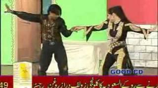 Rabba raBBA-Payal Chaudry.mp4