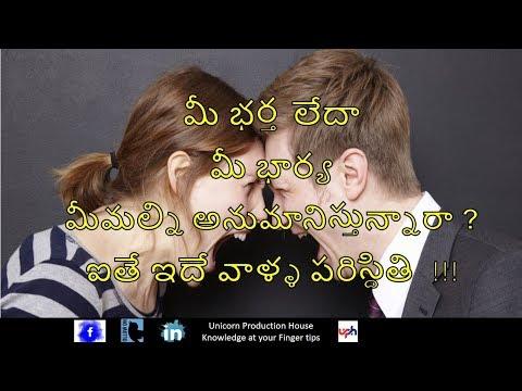 Paranoid Psychosis in Telugu    Prem Psychology    Psychology in Telugu