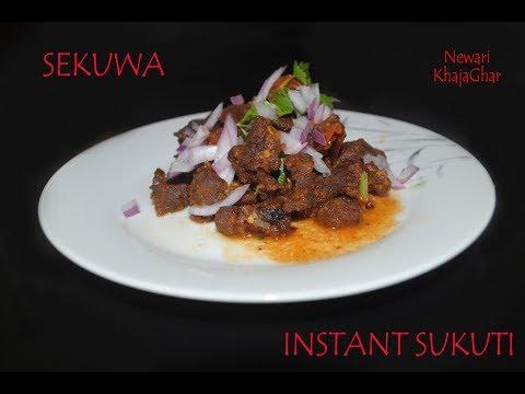 How to make Mutton Sekuwa | Authentic Newari Khasi ko Sekuwa | Nepali food