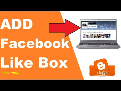 How to add facebook like box in Blogger | Hindi Video | Kaise Help