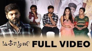 MAGA MUNI  PRESS MEET Full Video | Arya, Mahima Nambiar, Indhuja - Directed by Santha Kumar