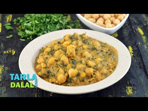 Methi Chole Recipe, Easy Chick Pea Curry by Tarla Dalal