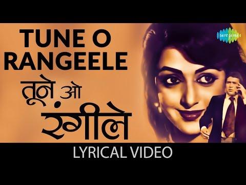 Xxx Mp4 Tune O Rangile With Lyrics तूने ओ रंगीले गाने के बोल Kudrat Rajesh Khanna Hema Malini 3gp Sex