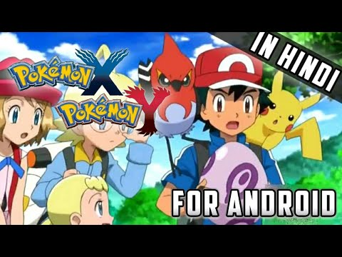 Pokemon X and Y Black version 2  [90mb] Download For Android