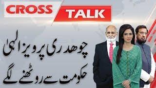 CROSS TALK With Madiha Masood | 20 January 2019 |Izhar ul Haq | Hasan Askari | 92NewsHD