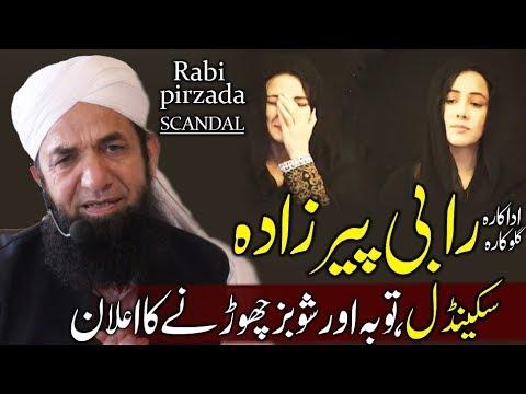 Xxx Mp4 Naeem Butt Talked About Rabi Pirzada Leaked Videos رابی پیرزادہ سکینڈل 3gp Sex
