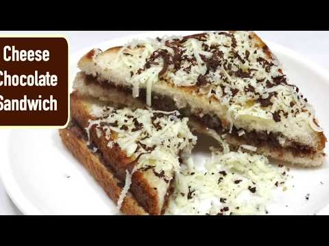 Cheese Chocolate Sandwich recipe | Mother's Day Special Recipe |  Kids Recipe | KabitasKitchen