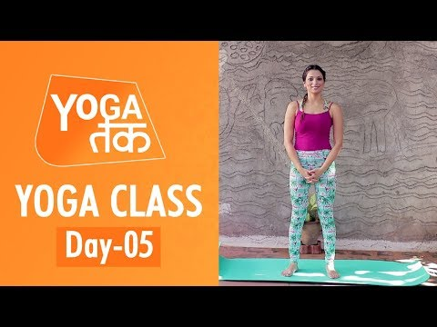 Yoga Class five | Yoga Tak