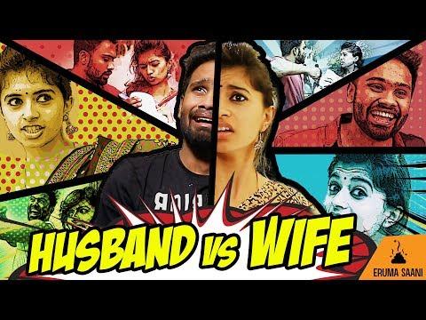 Xxx Mp4 Eruma Saani Husband Vs Wife 3gp Sex