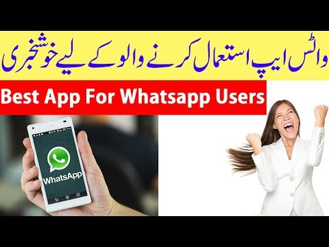 Best App For Whatsapp Users 2018 Must Try