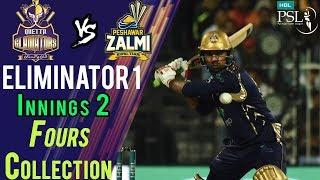 Quetta Gladiators  Fours | Peshawar Zalmi Vs Quetta Gladiators | Eliminator 1 | 20Mar | HBL PSL 2018