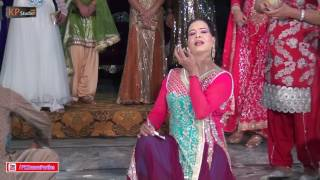 RIMSHA PERFORMING PUNJABI MUJRA @ WEDDING PARTY 2017