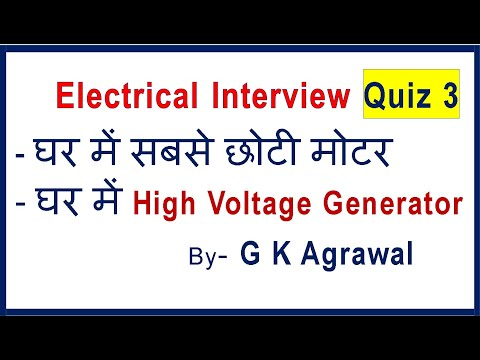 Electrical Eng. questions Paheliyan with answer in Hindi & English