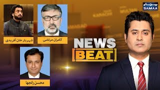 Nawaz agrees to travel abroad for medical treatment | News Beat | SAMAA TV | 08 November 2019