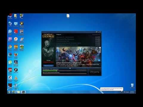 League Of Legends How To Change Language On Any Server to English