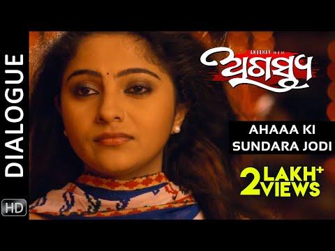 Xxx Mp4 Ahaaa Ki Sundara Jodi Dialogue Agastya Odia Movie HD Anubhav Jhilik 3gp Sex