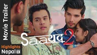 SAAYAD 2 - New Nepali Movie 2nd Official Trailer 2017/2074 Ft. Sushil Shrestha, Sharon Shrestha